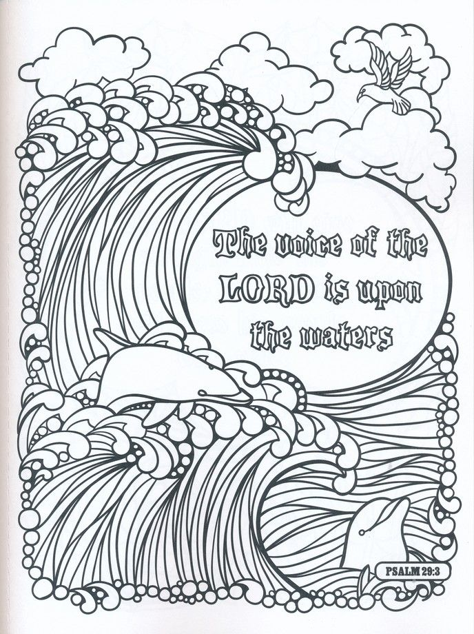Psalms Coloring Book Christian Coloring Book Bible