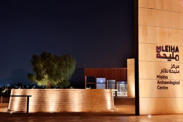 Mleiha Archaeological Center