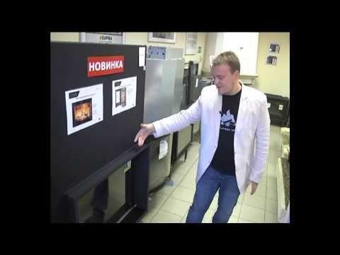 "Richard Le Droff - камины с коробкой ""автомат"" - YouTube"