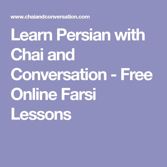 Learn Persian with Chai and Conversation - Free Online Farsi Lessons