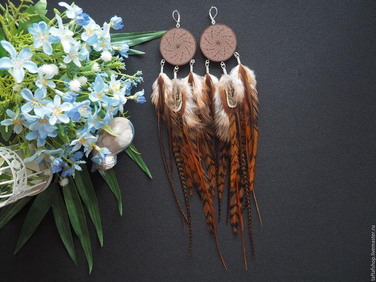 Сахара - коричневые длинные серьги с перьями бохо с ловцом снов - серьги с перьями