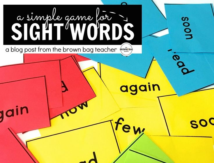 A Simple Sight Word Game