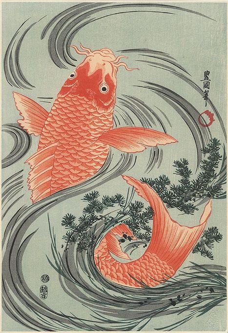 """Carp"" by Toyokuni I (1769 - 1825); Japanese woodblock print"