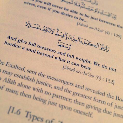 Al Qur'an Surah - An'am (6:152)