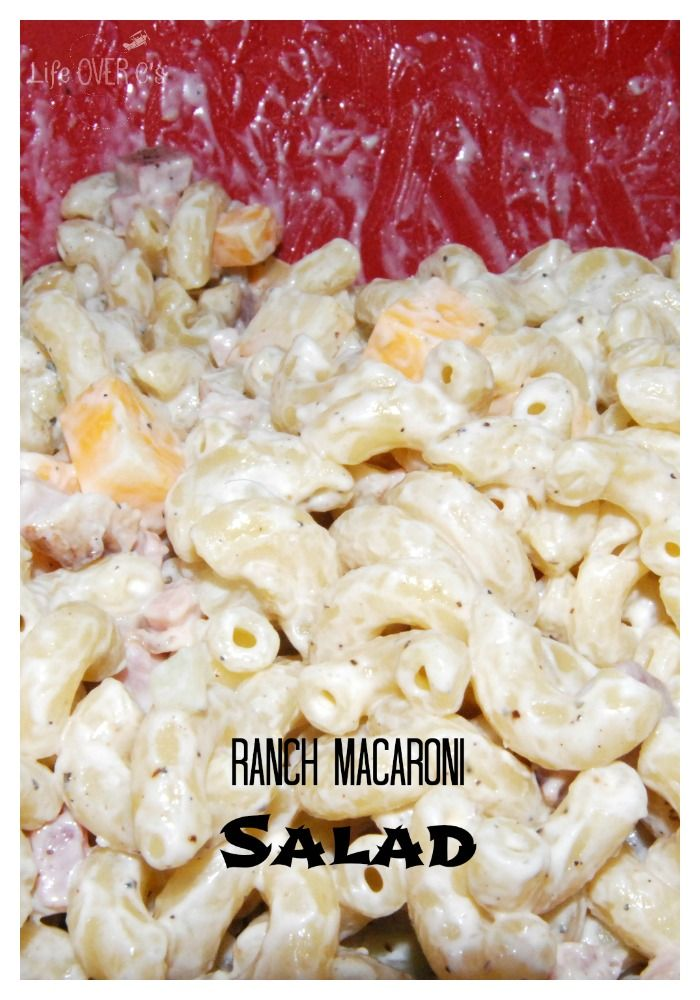 When I was young we lived right down the street from a fire department. That meant we would go to the dinners they held there, or we would help out with them. Macaroni salad was always on the menu. There are different kinds of macaroni salad, Amish macaroni salad, American macaroni salad…etc. All of which have one ingredient in common. Mayonnaise = Yuck! For some reason I am not a big mayo fan. I ...