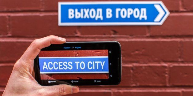 Google Translate Update May Save You A Lot Of Money