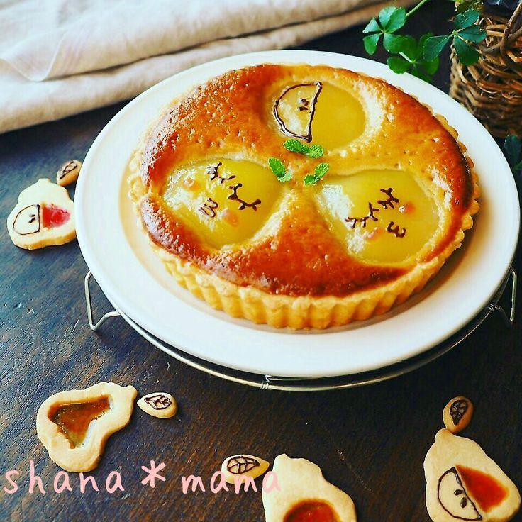 レシピあり!さっくさくジューシー♪洋梨のタルトとステンドグラスクッキー♪ | しゃなママさんのお料理 ペコリ by Ameba - 手作り料理写真と簡単レシピでつながるコミュニティ -