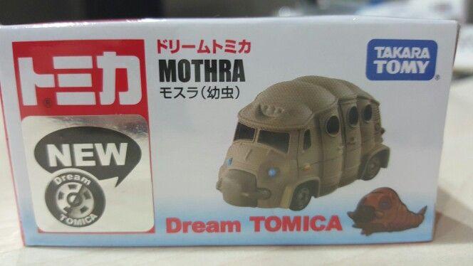 Tomica Mothra