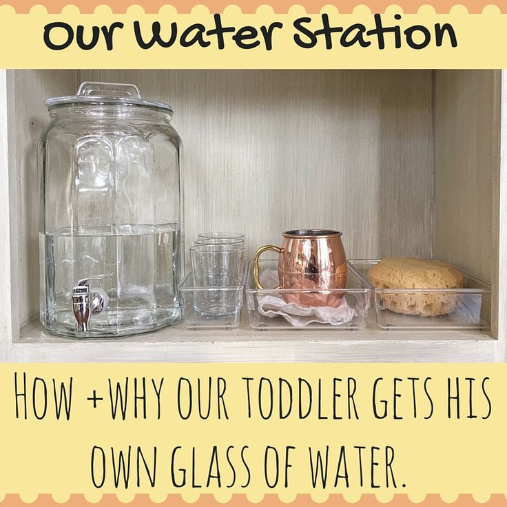 How and why our toddler gets his own glass of water. Read more (and see a video) about our Montessori drink station.