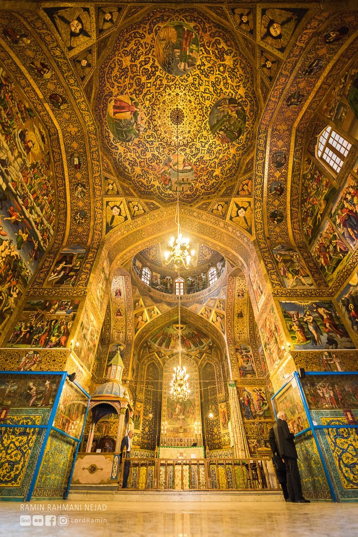 Vank Church. - Isfahan. Iran