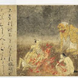 地獄草紙 平安時代 奈良国立博物館