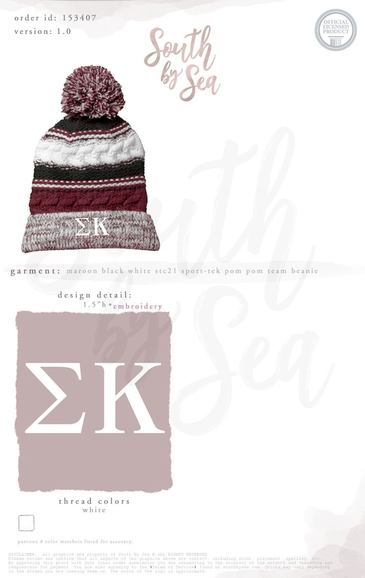 Sigma Kappa | SK | Beanie Design | Winter Wear | Sorority Accessories | South by Sea | Greek Tee Shirts | Greek Tank Tops | Custom Apparel Design | Custom Greek Apparel | Sorority Tee Shirts | Sorority Tanks | Sorority Shirt Designs