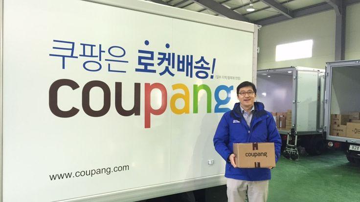 Korean E-commerce Leader Coupang To Raise $1 Billion From SoftBank At $5 Billion Valuation
