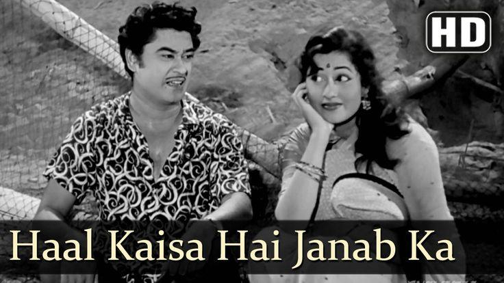 Haal Kaisaa Hai Janaab Ka | Chalti Ka Naam Gaadi Songs | Kishore Kumar |...