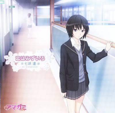 Amagami SS Ending 4 Single – Koi wa Mizuiro