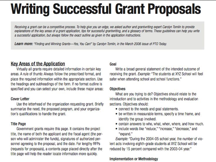 Tips for writing successful grant proposals (3 pages). Download from PTO Today File Exchange.