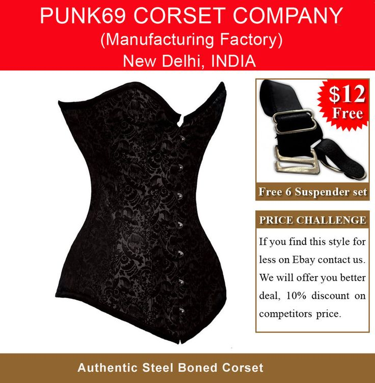 New Fully Steel Boned Extra Long Black Brocade Tight Lacing Corset EB-9051- 5010 #CorsetsQueenbyPunk69CorsetCompany #FullySteelBonedTightLacingOverbustcorset
