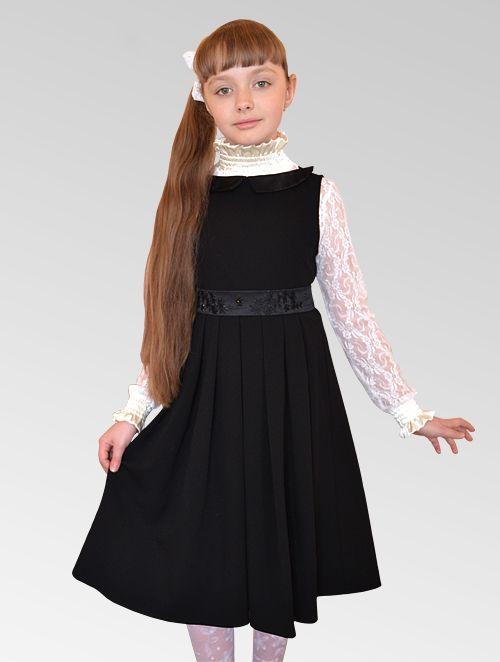 Школьные Платья Для Подростков Купить