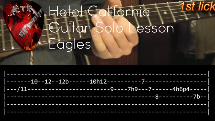 how to read guitar solo tabs