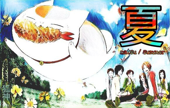Natsume Yuujinchou / Natsume's book of friends / Тетрадь дружбы Нацумэ   Japanese just for fun 狐様福の神です Tumblr: https://www.tumblr.com/blog/kitsune-no-kami  Pinterest: https://no.pinterest.com/asvelsignelse/kami-and-yokai-japanese-just-for-fun/  VK: https://vk.com/kayoja