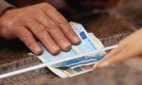Τέλος ο νόμος Κατρούγκαλου  Ετσι θα υπολογίζονται οι νέες συντάξεις (η τροπολογία)