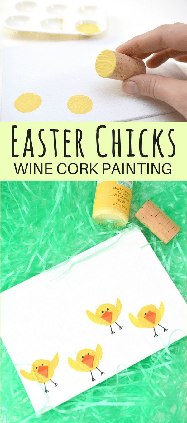 Are you looking for a fun Easter chicks craft idea? This cute baby chicks kids art project is made by stamping wine corks into yellow paint.It's the perfect kids activity for the rainy (or even snowy) days leading up to Easter. #EasterCrafts #Easter #KidsCraft #WineCork #SpringCraft #Chicks
