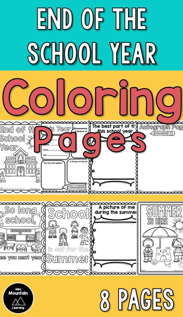 End of the school year coloring pages | End of the school year activity | End of the School Year printable