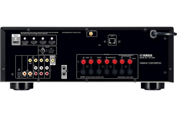 Ampli Home Cinéma Yamaha MUSICCAST RX-V581 BLACK