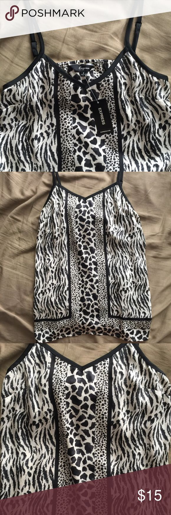 Silky Animal Print Cami Cute camisole with leopard and giraffe print combination Express Tops Camisoles
