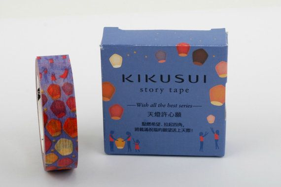KIKUSUI Story Tape  Wish all the best series by Vespapel on Etsy, $8.50
