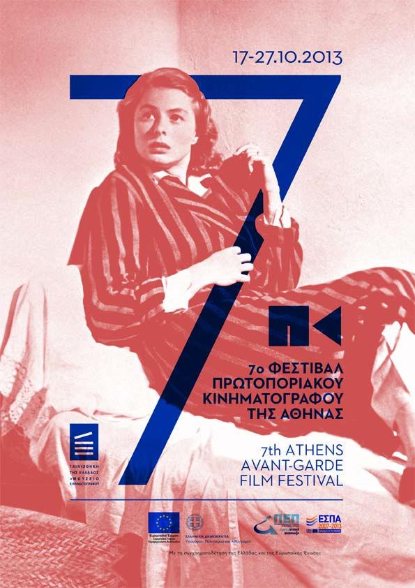 Αφίσα του Φεστιβάλ.