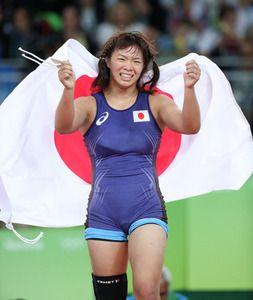 レスリング女子 63 キロ級では川井梨紗子選手が初のオリンピックで見事金メダルを獲得!リオ五輪・リオデジャネイロオリンピック 2016