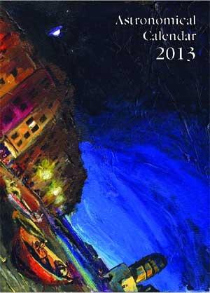 Astronomical Calendar 2013 cover painting. The First-Quarter Moon over Vernazza - KMK  ASTRONOMICAL CALENDAR :)