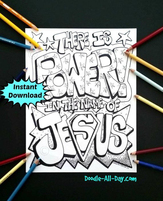 There Is Power In The Name Of Jesus 8 5x11 Instant Download Etsy Names Of Jesus Superhero Crafts Jesus Crafts