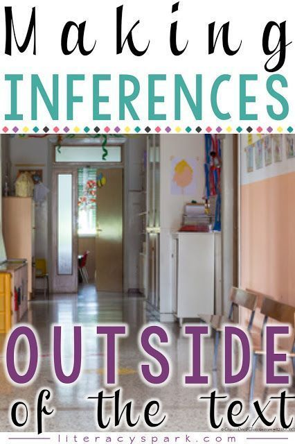 Do your primary students have trouble making inferences?  Try teaching them to make inferences outside of the text first!  Use these daily opportunities to teach students what it means to make an inference.