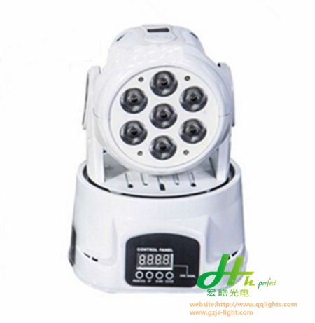 Find More Stage Lighting Effect Information about 6pcs a lots 7pcs*12w rgb mini led moving head lights white or black body stage effect lights  disco dj lighting,High Quality light craft lighting,China light concepts lighting Suppliers, Cheap light denim skinny jeans from hh-perfect brand lighting store on Aliexpress.com