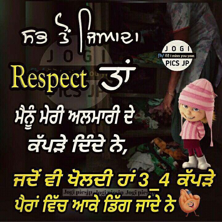 238 Best Punjabi Funny Jokes Images On Pinterest