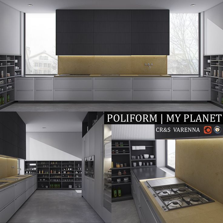 Kitchen Varenna My Planet   3D Model