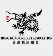 ICC T20 Worldcup 2014 Bangladesh vs Hong Kong MATCH 10 WATCH LIVE VIDEO & SCORECARD. Here you can watch the Today MATCH 10 group A Bangladesh vs Hong Kong live coverage video and live scoreboard with live updates. Bangladesh vs Hong Kong MATCH 8 cricket match play at Zohur Ahmed Chowdhury Stadium, Chittagong.