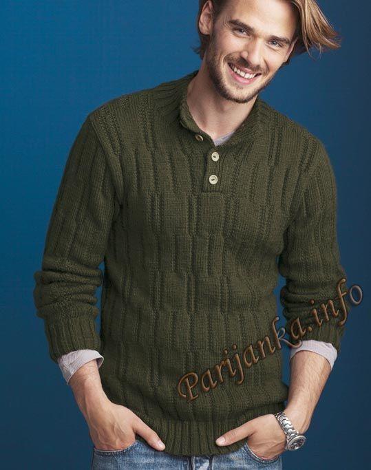 Пуловер (м) 05*600 Phildar №4920