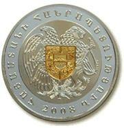 Armenian National Currency - Armenia Silver Coin, 5 oz.