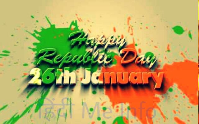 Happy Republic Day 26 January 2016 Wishes To All Indian Human