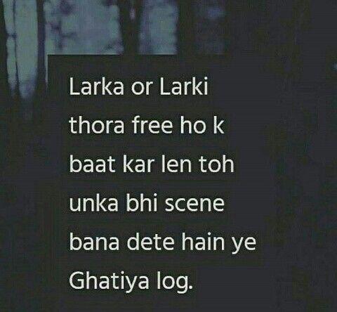 Kuch ghatiya log** ||-Saba khan-|| | Hindi Quotes | Hindi
