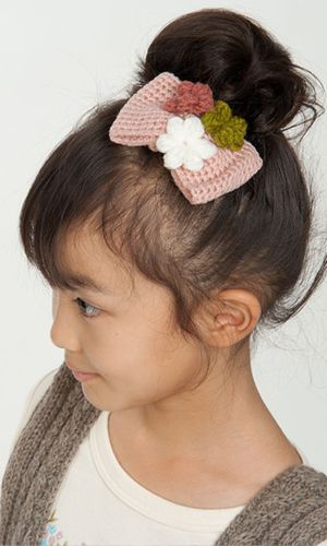 Crochet hair bow ♥LCH-MRS♥ with diagram. Click on the I age on the left hand side to see diagram.