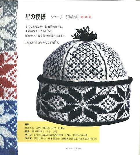[ B o o k.  D e t a i l s ] Condition: Brand New.  Pages: 107 pages in Japanese Author: Ann-Mari Nilsson Publisher: NHK Date of Publication: 2010/10 Item Number: 31-1  Blijkbaar voorbeeld van zweeds ontwerp