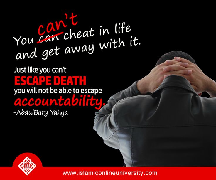 60 Inspirational Islamic Quotes About Death With Images Magnificent Quotes About Death And Life