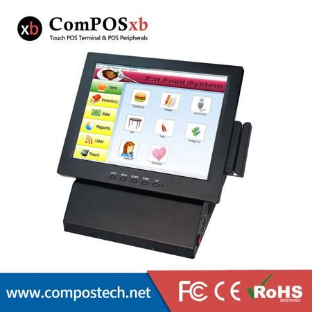 Free shipping Cheappest POS Solution system for Retail 12 inch pos machine with MSR 8812A  — 23586.01 руб. —