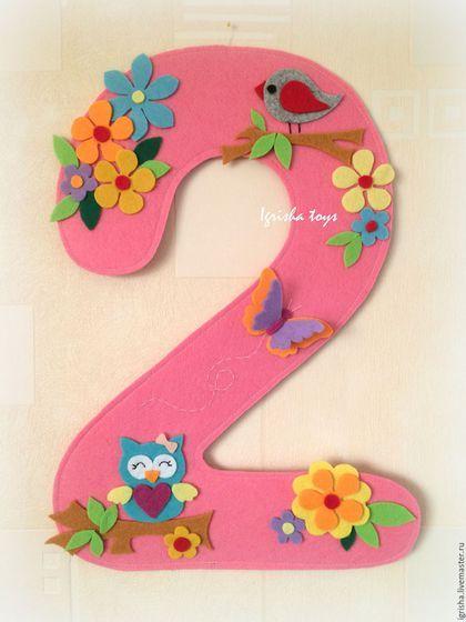 Купить или заказать Цифра и гирлянда из фетра на день рождения 49 см (фотозона) в интернет-магазине на Ярмарке Мастеров. Цифра и гирлянда из фетра с цветами, птичками, совами украсит сладкий праздник, день рождения. Можно повесить на стену или держать в руках при проведении фотосессии. Сделаю цифру по вашему желанию за 3-5 дней Авторская разработка. Создана для дня рождения моей дочки. Чтобы сделать заказ, ознакомьтесь с правилами магазина: www.livemaster.