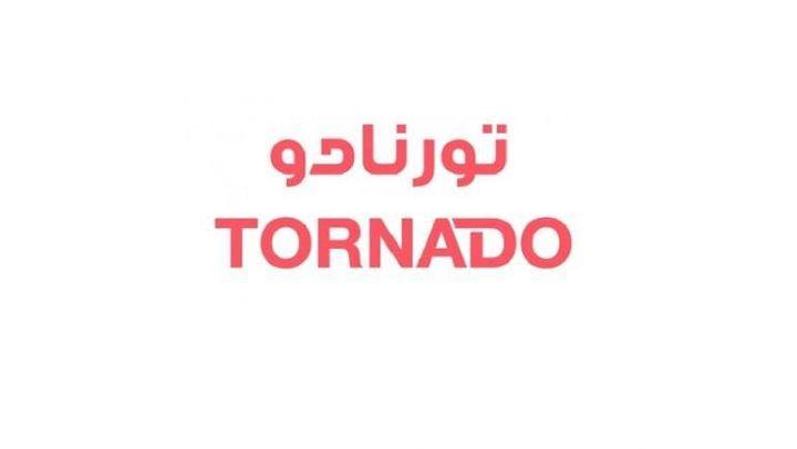 تورنيدو تروج لزيادة صادراتها من الأجهزة المنزلية فى 19 دولة أفريقية نظمت تورنيدو أحد أكبر ماركات الأجهزة المنزلية Tech Company Logos Company Logo Tornado