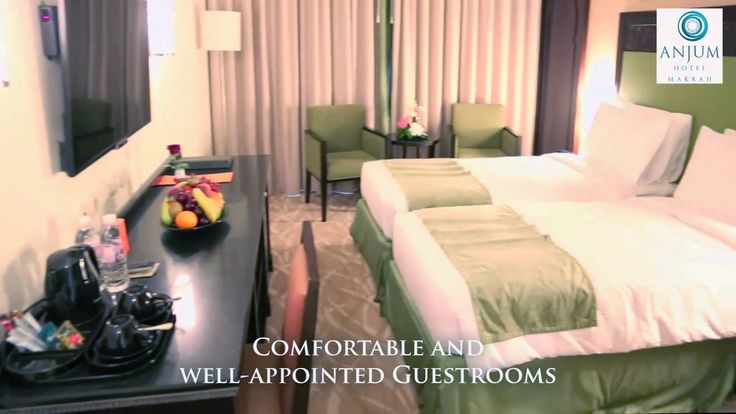 Anjum Hotel Makkah 1st official video